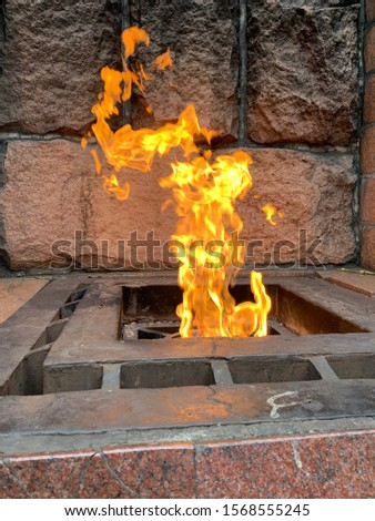 The writing flame of eternal flame #1568555245