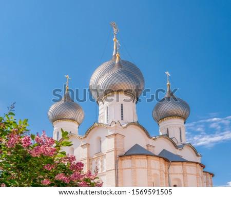 Assumption Cathedral in Rostov Kremlin. Rostov Veliky. Yaroslav Oblast. Russia #1569591505