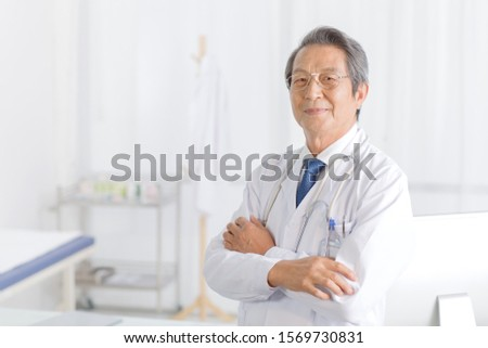 the Medical workers - one person #1569730831