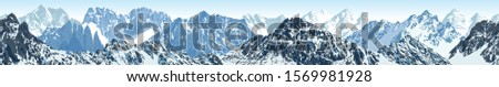 vector seamless mountains landscape illustration #1569981928