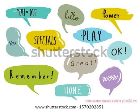 Hand drawn set of Colorful speech bubbles with dialog words,Vector bubbles speech doodle set #1570202851