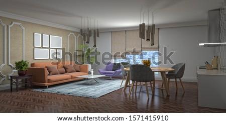 Interior of the living room. 3D illustration. #1571415910