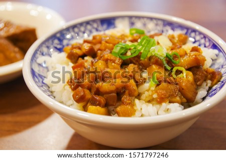 Minced pork rice is a Taiwanese masses cuisine #1571797246