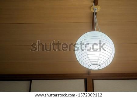 Illuminated Japanese style LED pendant lighting hung from the ceiling #1572009112