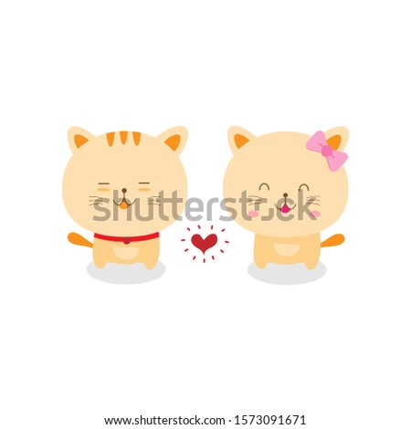 Little cat falling in love isolated on white background.Cartoon pet for your design.Sweet kitty.Concept for valentine day.Vector.Illustration. #1573091671