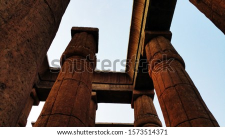 Old stony building of ancient times. Vintage Stock photography of historical place or monument. #1573514371