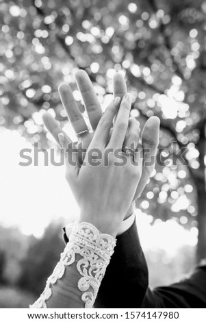hands of wedding couple  in love. Relationship, love and tenderness concept #1574147980