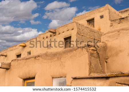 Exterior of old adobe building in New Mexico #1574415532
