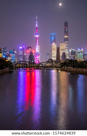 View of Pudong skyline in Shanghai, China #1574624839