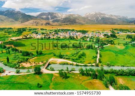 A landscape photo from Ovacık district in Tunceli #1574955730