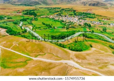 A landscape photo from Ovacık district in Tunceli #1574955736