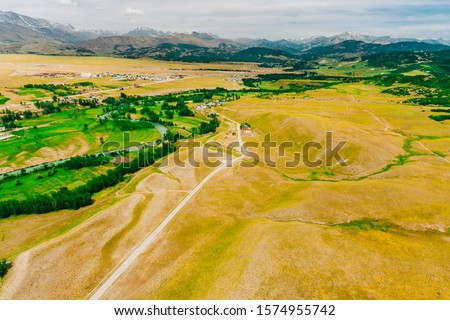 A landscape photo from Ovacık district in Tunceli #1574955742