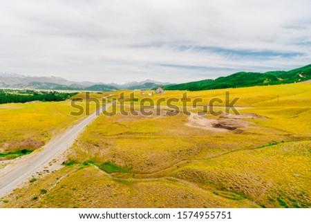 A landscape photo from Ovacık district in Tunceli #1574955751