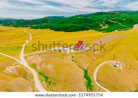 A landscape photo from Ovacık district in Tunceli #1574955754