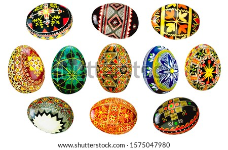 Holiday easter eggs set on white. Easter eggs set isolated on white. Wooden easter eggs set. Easter eggs art set #1575047980