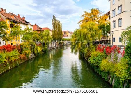 The Ljubljanica river in Ljubljana Slovenia,Europe.  #1575106681