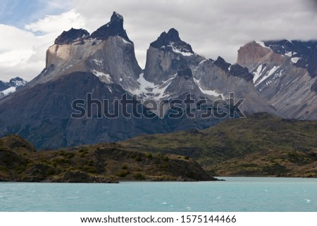 View of the dark peaks of the Cuernos del Paine granite mountains, Torres del Paine National Park, Lake Pehoe, Magallanes Region, Patagonia, Chile, South America, Latin America, America #1575144466