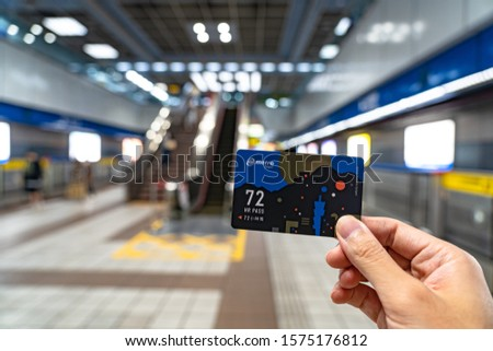 Taipei, Taiwan - Nov 13, 2019 : Using subway system by 72 hr Taipei Metro Pass. Once activated by scanning at the gates, it is valid for unlimited travel on the Taipei Metro for 72 hours #1575176812