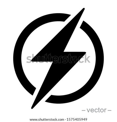 Power Icon, Lightning Power Icon Royalty-Free Stock Photo #1575405949