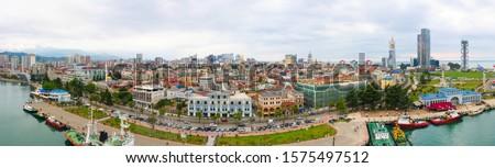 Panoramic view of Batumi, Georgia. View of the center of Batumi and the promenade and the beach. The capital of Adjara, Georgia. #1575497512