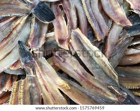 Dried fish in the basket for sale in the market, Phnom Penh, Cambodia #1575769459