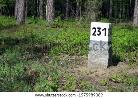 The most common of European forest type nature and trees | Forest Route Service Marker #1575989389