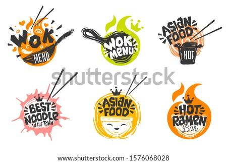 Wok asian food logo, Wok pan, plate, box, sticks, lettering, pepper, vegetables, Cook wok dish noodle ramen fire background logotype design. Hand drawn vector illustration. Royalty-Free Stock Photo #1576068028