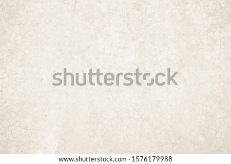 Cream concreted wall for interiors or outdoor exposed surface polished concrete. Cement have sand and stone of tone vintage, natural patterns old antique, design art work floor texture background. #1576179988