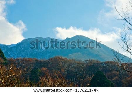 View of Daisen Mountain During Lush Foliage.  #1576211749