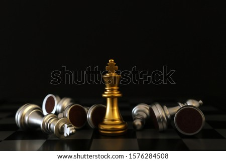 Image of chess game. Business, competition, strategy, leadership and success concept #1576284508