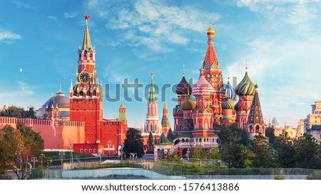 Moscow in Russia at day Royalty-Free Stock Photo #1576413886