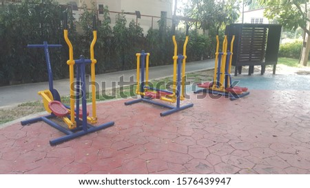 Picture of plaything in playground at public park. #1576439947