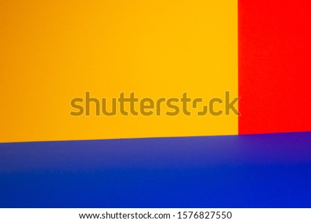 colorful background. colored rectangles. screensaver wallpaper #1576827550