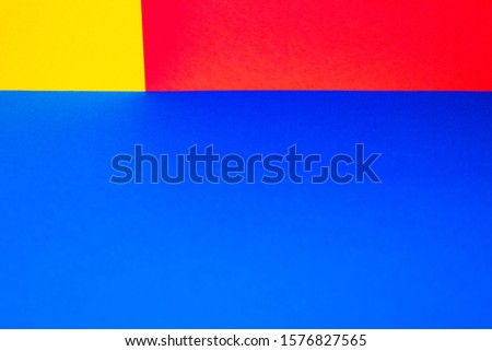 colorful background. colored rectangles. screensaver wallpaper #1576827565