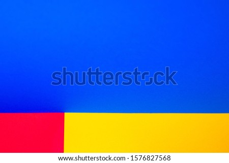 colorful background. colored rectangles. screensaver wallpaper #1576827568