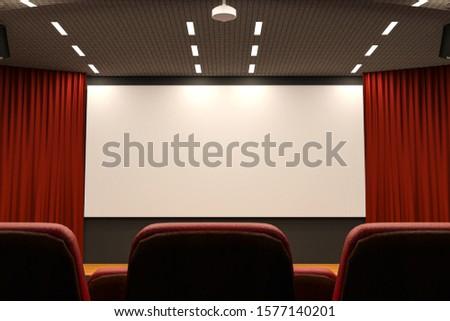 auditorium cinema room scene, 3d illustration #1577140201