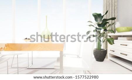 Modern design living room interior in Scandinavian style . 3D rendering #1577522980