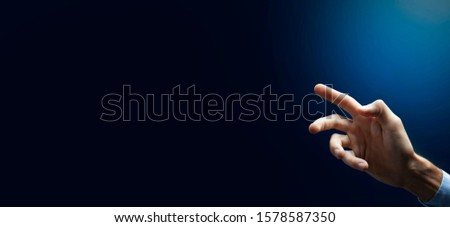 business man presses on touch screen #1578587350