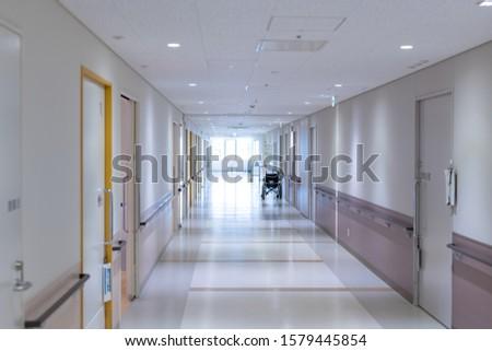 Corridor of elderly care facility Royalty-Free Stock Photo #1579445854