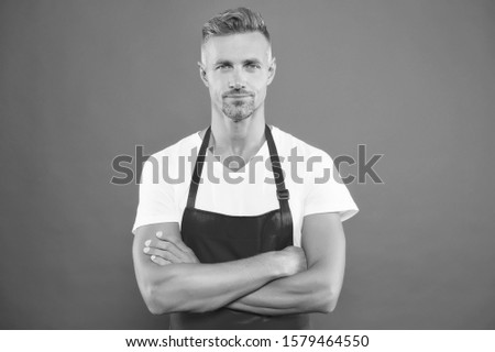 Cooking healthy way. Master of household. Doing household. Home cooking. Grill party. Skilled and confident. Cook wearing bib apron. Bearded mature man in red apron. Mature guy in cooking apron. #1579464550