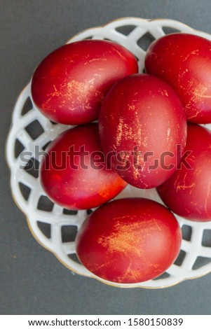 Dyed eggs in onion skins are at the plate #1580150839