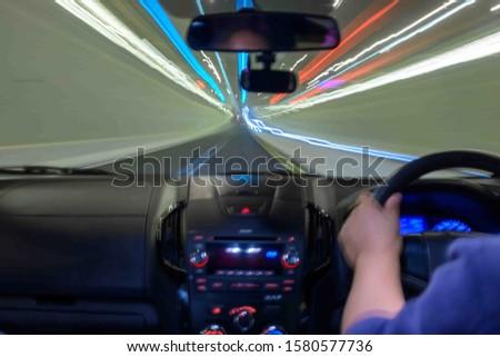 Blurred Light on the road Motion Blur,blur backgroun drive a car #1580577736