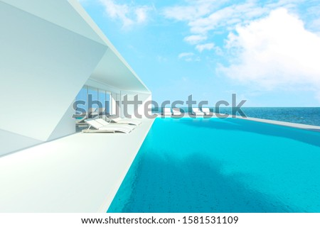 The Building style modern on Sky Background. 3D illustration, 3D rendering #1581531109