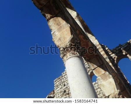 World heritage Anjar in Lebanon #1583164741