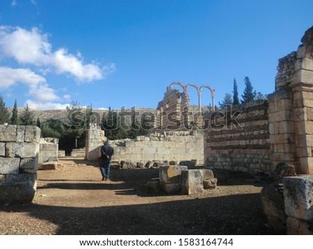 World heritage Anjar in Lebanon #1583164744