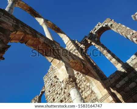 World heritage Anjar in Lebanon #1583164747