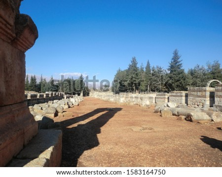 World heritage Anjar in Lebanon #1583164750
