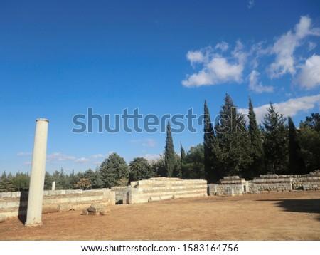 World heritage Anjar in Lebanon #1583164756