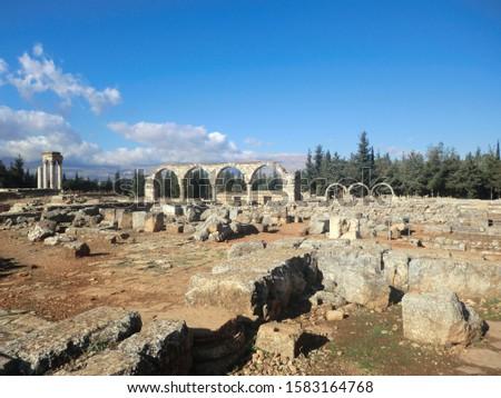World heritage Anjar in Lebanon #1583164768