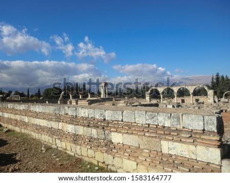 World heritage Anjar in Lebanon #1583164777